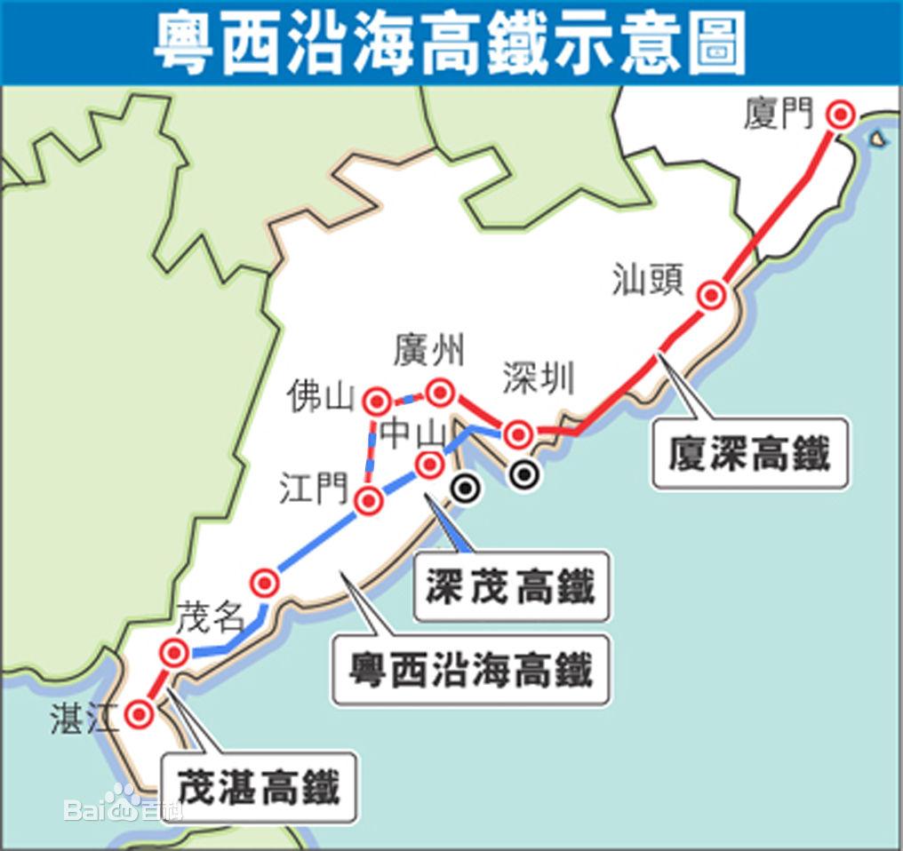 深茂铁路线路图 深茂高速铁路规划图    西部沿海高铁建成后,从深圳到