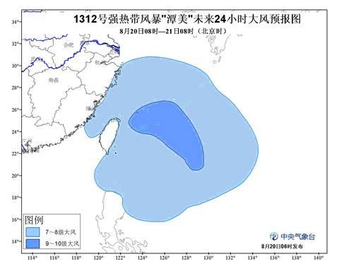 福建台风潭美最新消息 福建未来三天天气预报多是暴雨