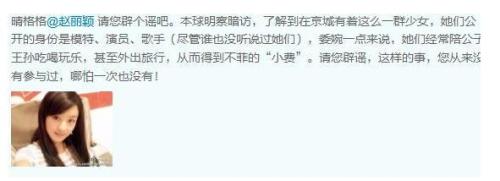 辣笔小球天涯_赵丽颖滚出娱乐圈呼声高涨 被曝不似外表清纯_深圳之窗