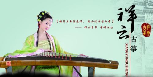 中国所有乐器图片和名称 中国有哪些民族乐器