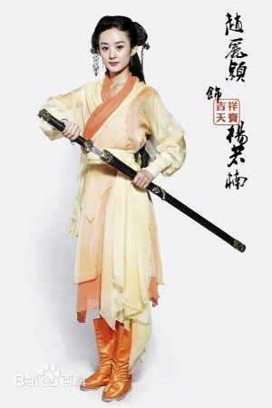 杨若楠(赵丽颖饰)顾命大臣杨涟之女,活泼淘气,善使长鞭,喜欢朱图片
